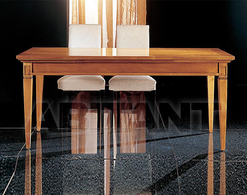 Купить Стол обеденный Arte Antiqua Tavoli E Sedie 2207/180