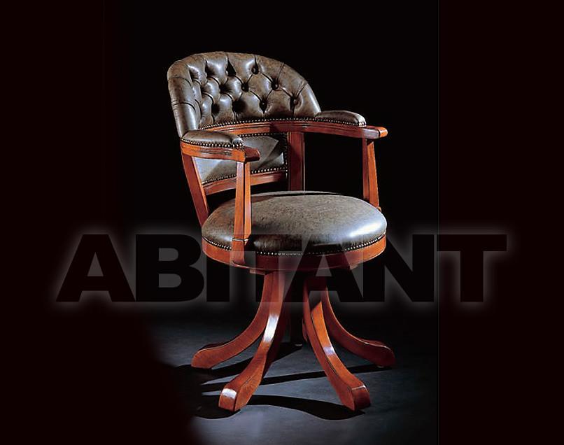 Купить Кресло Arte Antiqua Tavoli E Sedie 2460