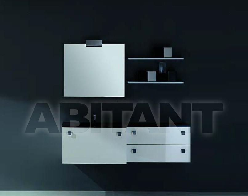 Купить Модульная система Eurolegno Modo modo set 4