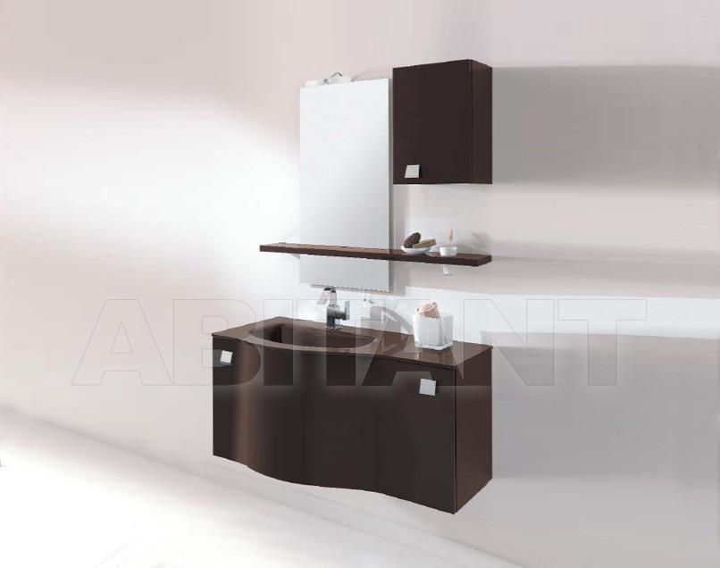 Купить Модульная система Eurolegno Segno segno set 3