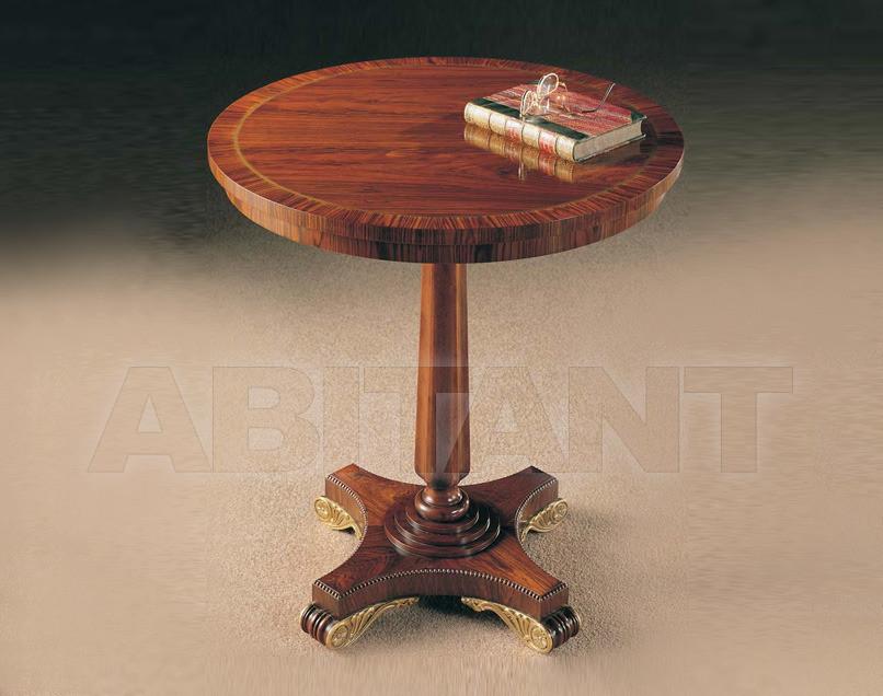 Купить Столик приставной Arthur Brett 2013 2278
