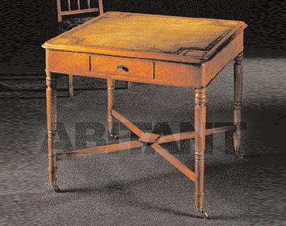 Купить Столик приставной Arthur Brett 2013 2262