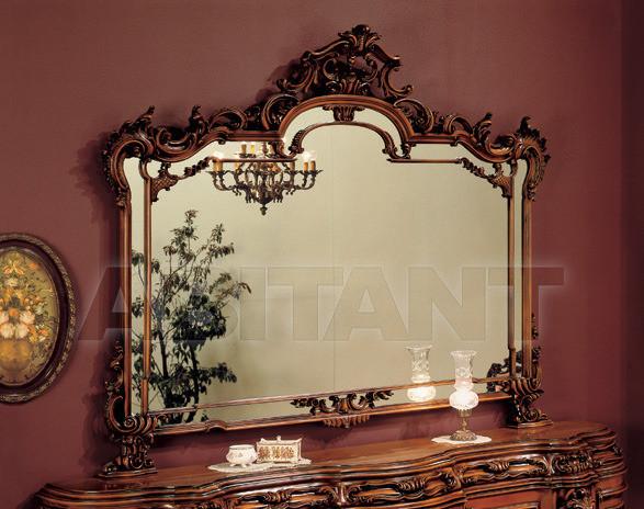 Купить Зеркало настольное Marzorati 78 SPECCHIERA