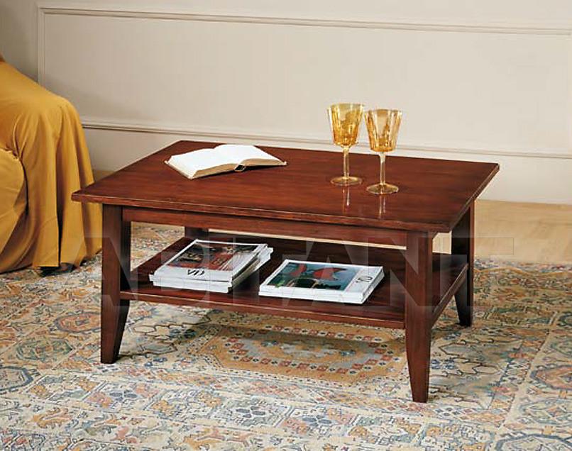 Купить Столик журнальный Vaccari International Maison 274/T