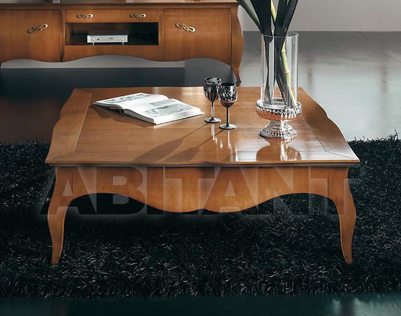 Купить Столик журнальный Vaccari International Maison 1765/T