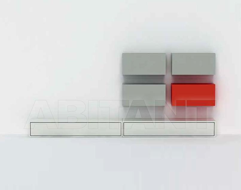Купить Модульная система Arlex Design S.L. Freestyle COMPOSITION page 42