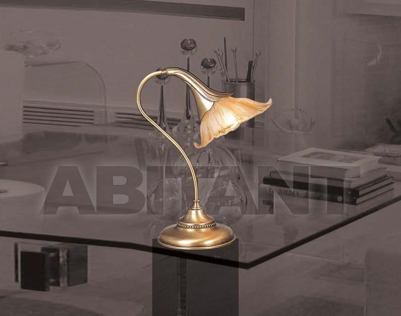 Купить Лампа настольная Riperlamp Tracat 262R