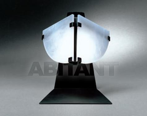 Купить Светильник настенный p. chareau Alivar Mvsevm 648