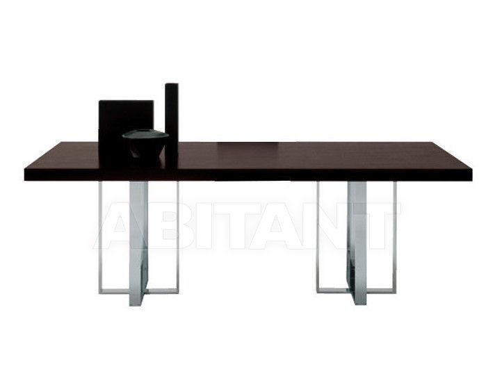 Купить Стол обеденный BIG TABLE Alivar Brilliant Furniture 7019 A