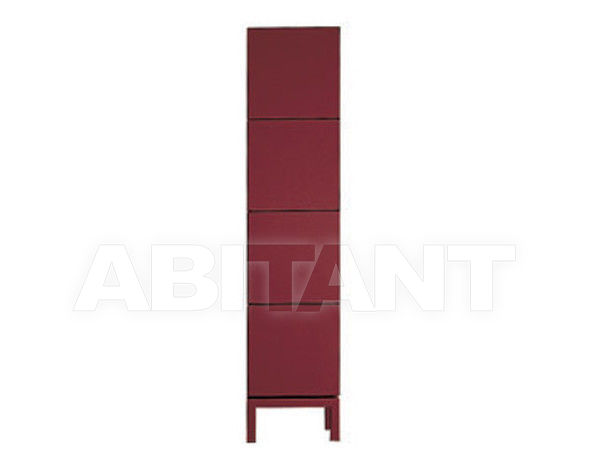 Купить Полка CONTAINER Alivar Brilliant Furniture 8064A 1
