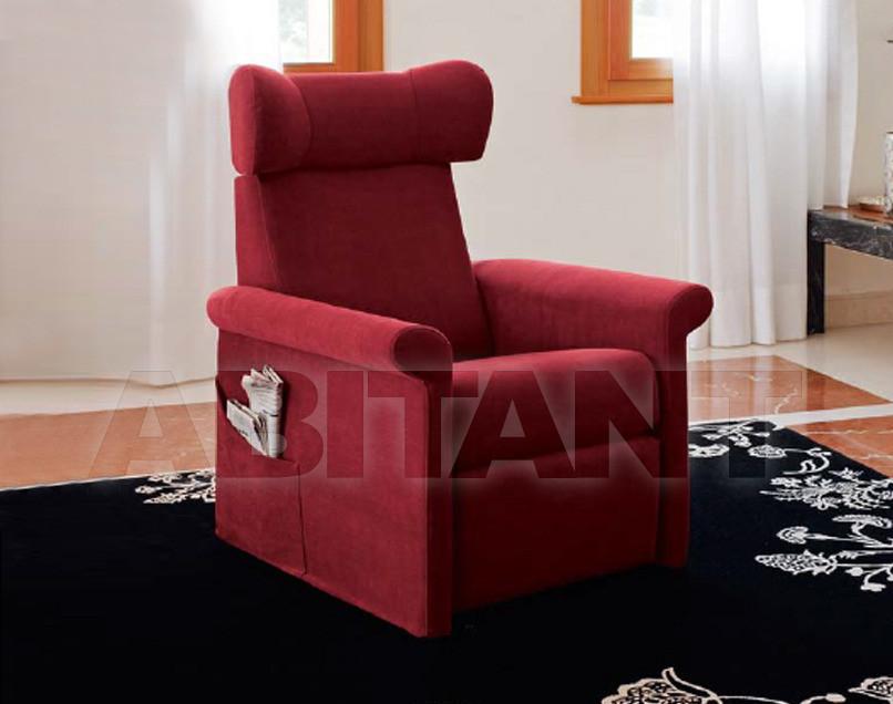 Купить Кресло Rigosalotti SRL Relax YR731