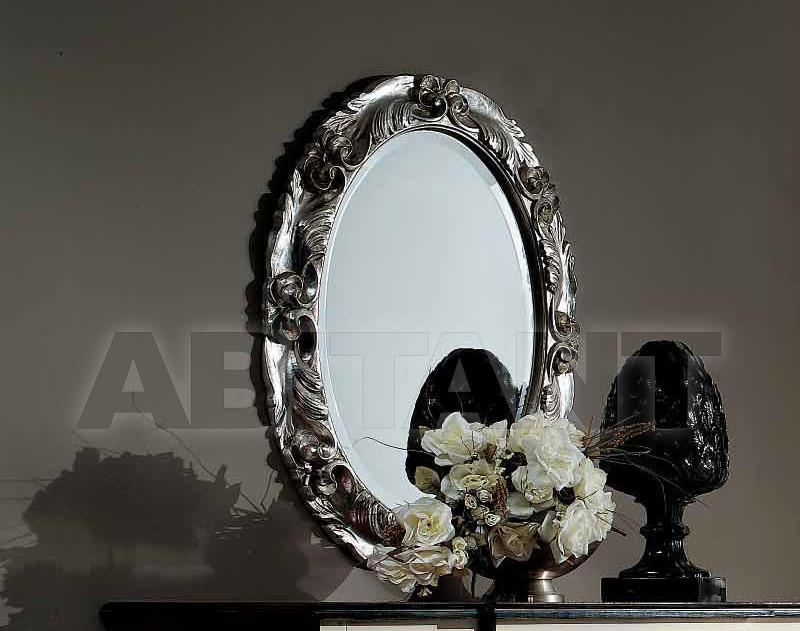Купить Зеркало настенное Les Andre Life H036