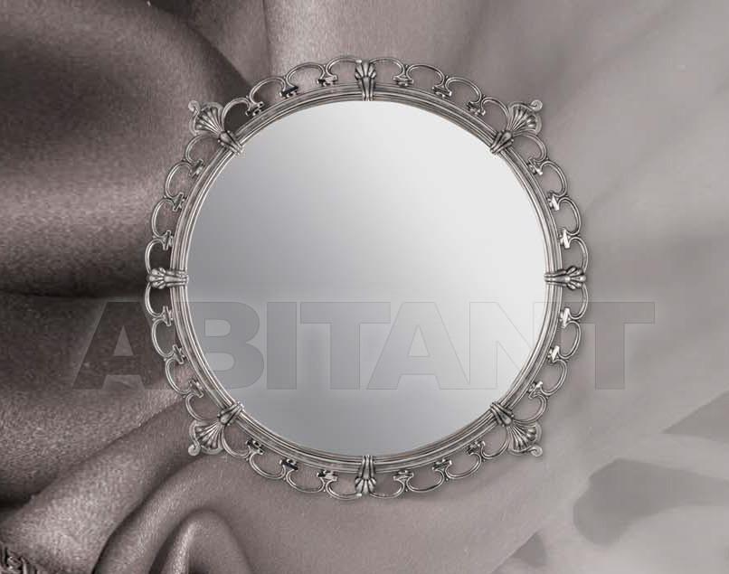 Купить Зеркало настенное Riperlamp Tracat 825B CX