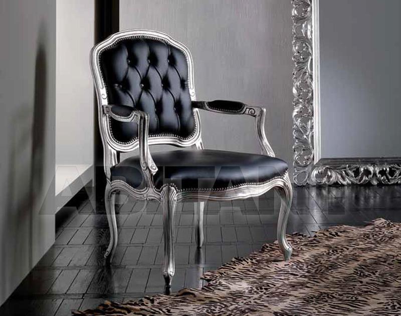 Купить Кресло Les Andre Life H169