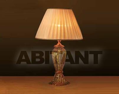 Купить Лампа настольная Ilumi di Cristina 2013 CR 274
