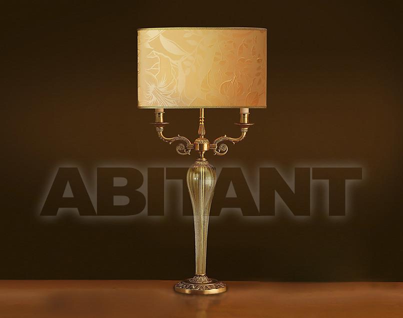 Купить Лампа настольная Ilumi di Cristina 2013 CR 277