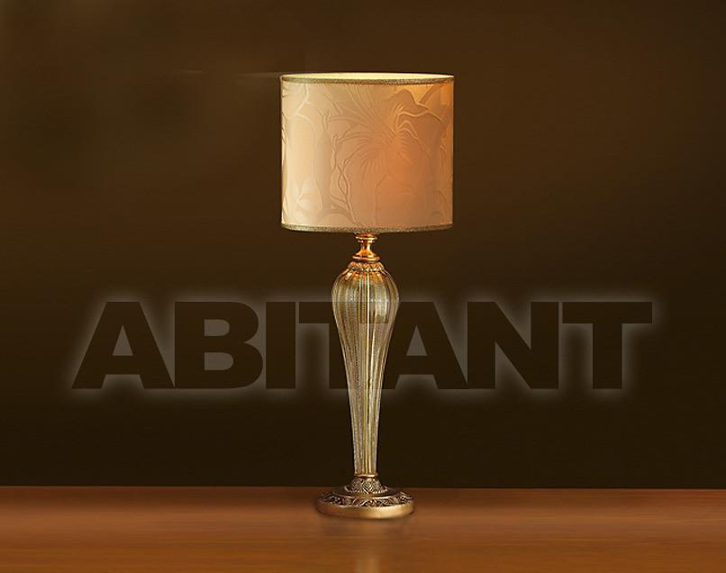 Купить Лампа настольная Ilumi di Cristina 2013 CR 278