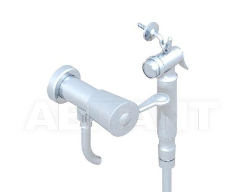 Купить Гигиенический душ THG Bathroom U3B.5840/8 Bagatelle metal with lever