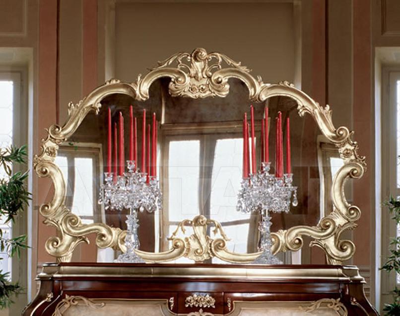 Купить Зеркало настольное Bakokko Group Sanremo 4502