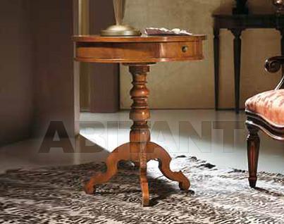 Купить Столик кофейный Vaccari International Fashion H074