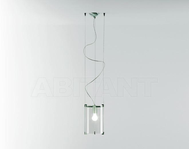 Купить Светильник Prandina  Suspensions CPL S1