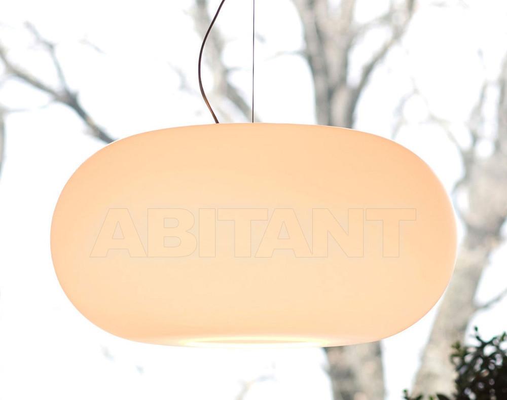 Купить Светильник Prandina  Suspensions OVER S5