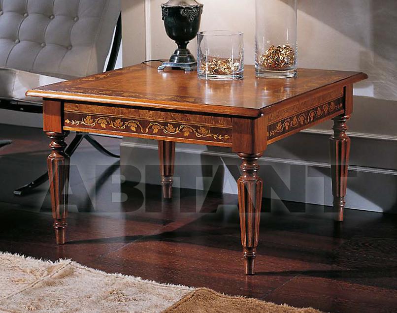 Купить Столик кофейный Vaccari International Cremlino 76/BIS