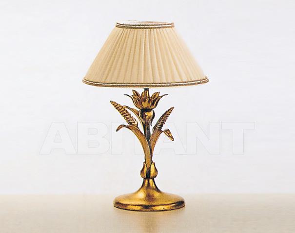 Купить Лампа настольная Passeri International Grano 5320/1/B