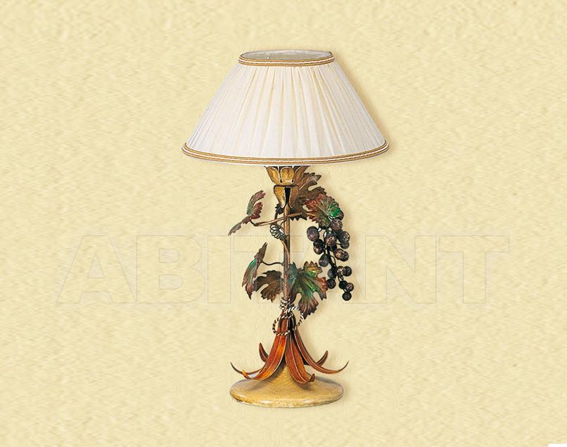 Купить Лампа настольная Passeri International Frutta 5190/1/L
