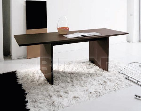 Купить Стол обеденный Longhi Furniahing Accessories WOOD