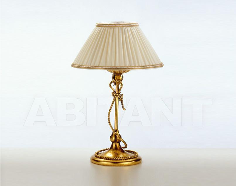 Купить Лампа настольная Passeri International Fantasia 270/1/B
