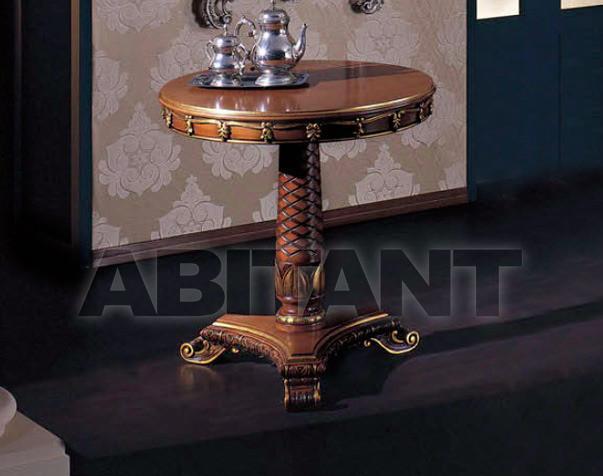Купить Столик приставной Paolo Lucchetta & C. snc Complements HT.014.07