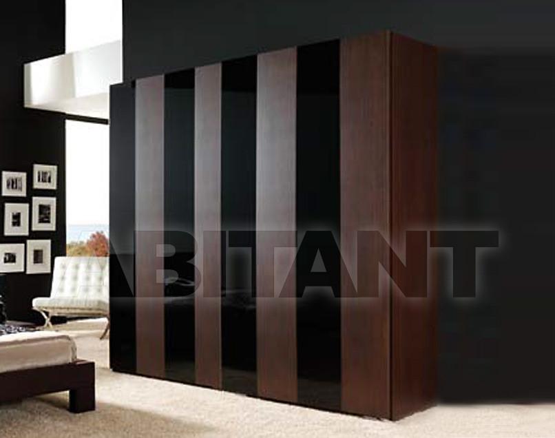 Купить Шкаф Coim Dormitorios 7175/1
