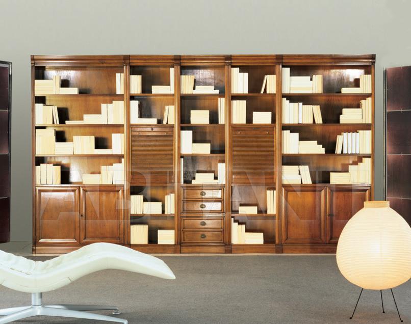 Купить Библиотека Le Fablier  Le Gemme Composizione 01
