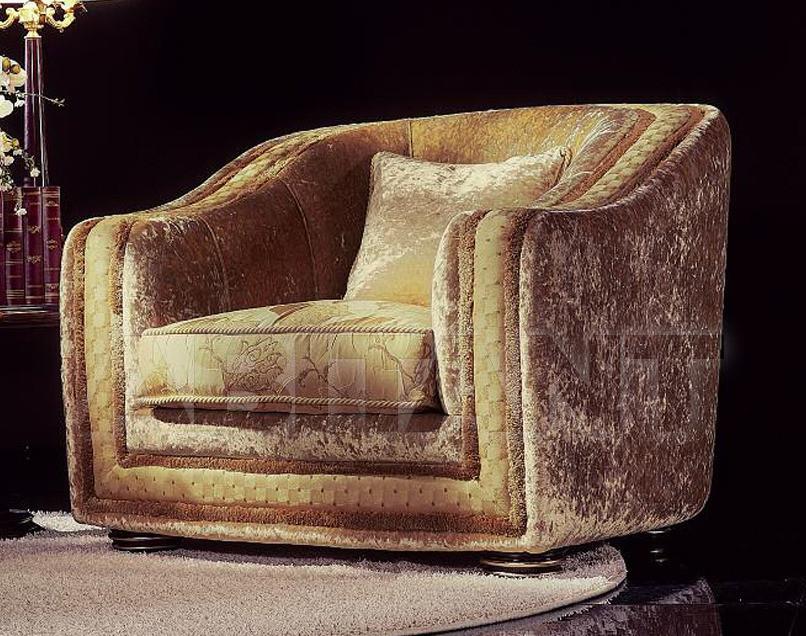 Купить Кресло Pigoli Salotti Upper-class VENERE Poltrona 2