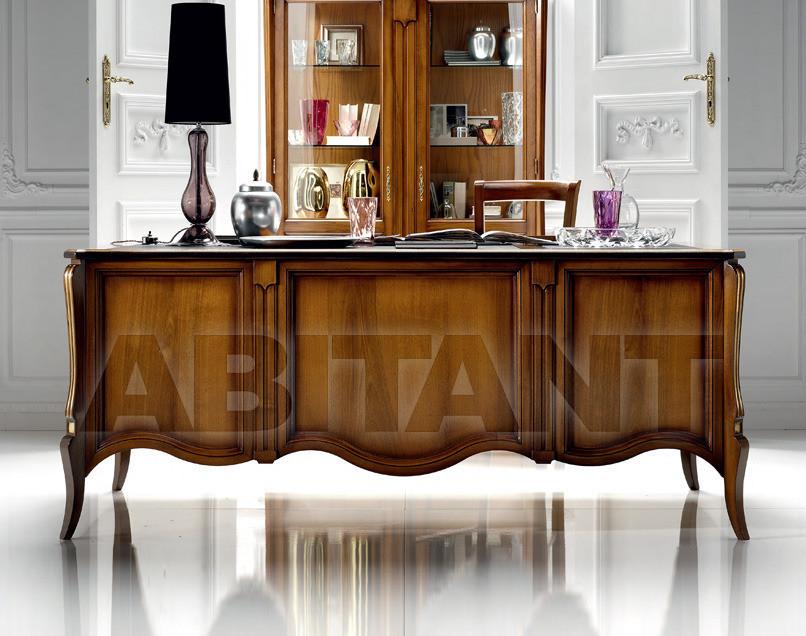 Купить Комод F.M. Bottega d'Arte Cezanne 603 LACCATA