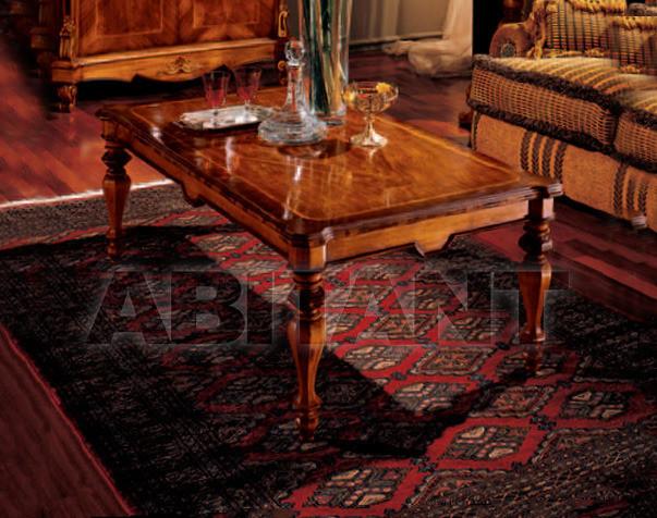 Купить Столик кофейный    Palmobili S.r.l. Exellence 771