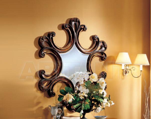 Купить Зеркало настенное    Palmobili S.r.l. Exellence 862