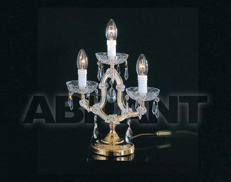 Купить Лампа настольная Arlati s.a.s. di F.Arlati & C. 2013 3137/3SS