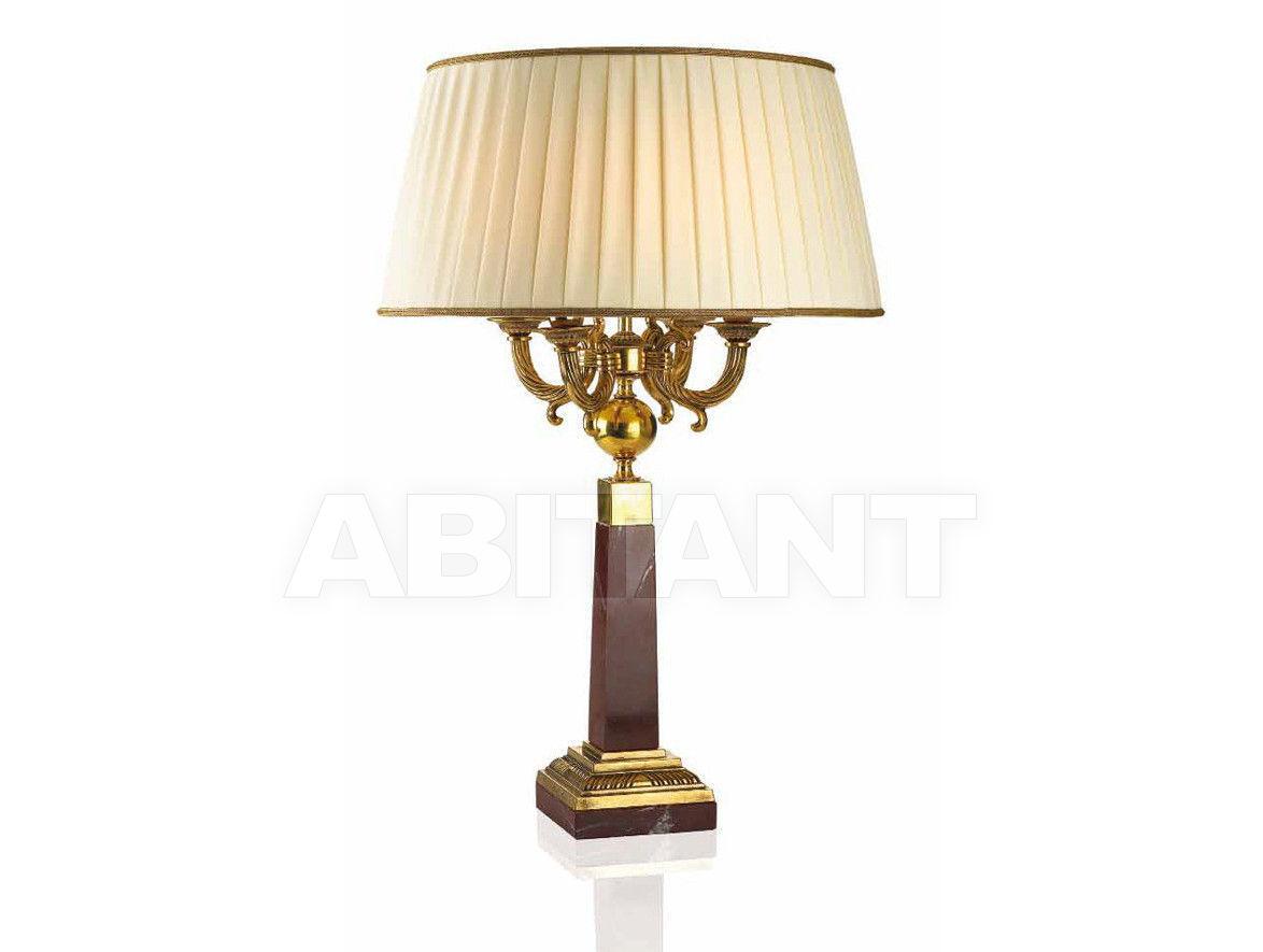 Купить Лампа настольная ALKAID Lumis Classic 2543 NAT