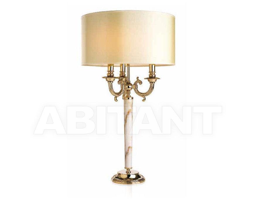Купить Лампа настольная ALKAID Lumis Classic 2544 ORC