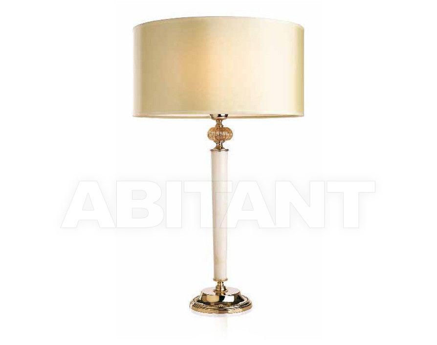 Купить Лампа настольная ALKAID Lumis Classic 2545 ORC