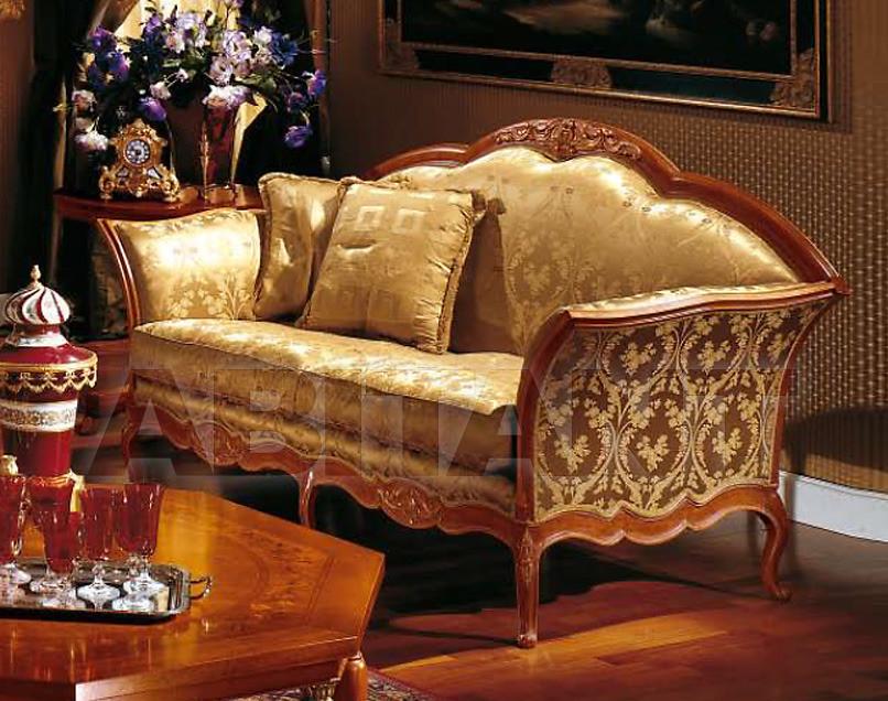 Купить Диван Armando Rho Elegance A659