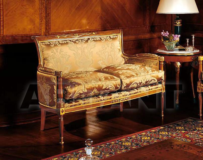 Купить Канапе Armando Rho Elegance B288 2 seats