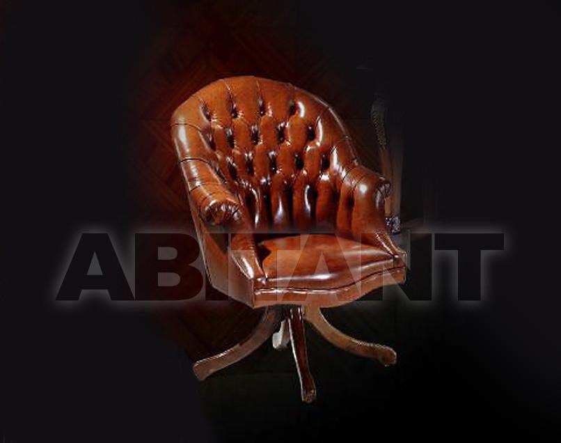 Купить Кресло Armando Rho Elegance A960