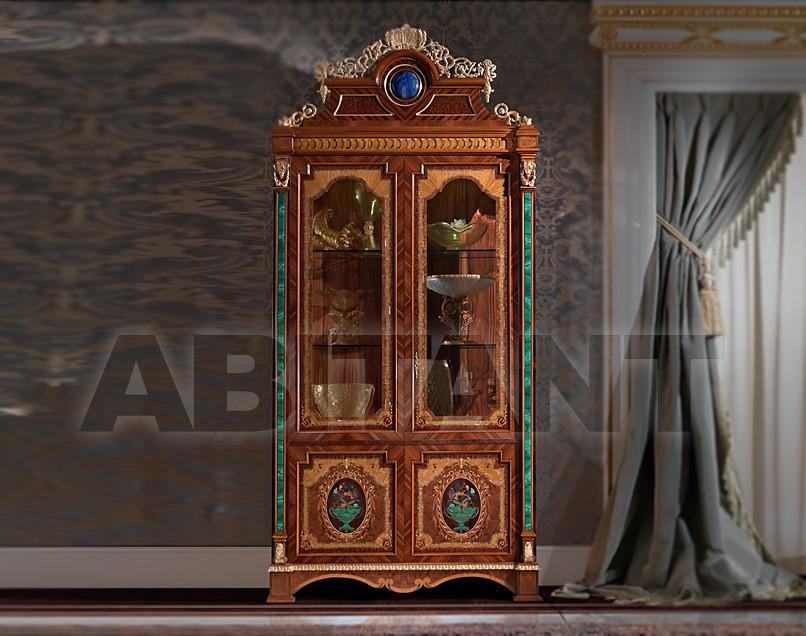 Купить Сервант Armando Rho Elegance A1056
