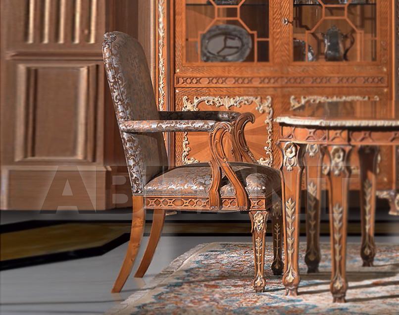 Купить Стул с подлокотниками Armando Rho Elegance B1045