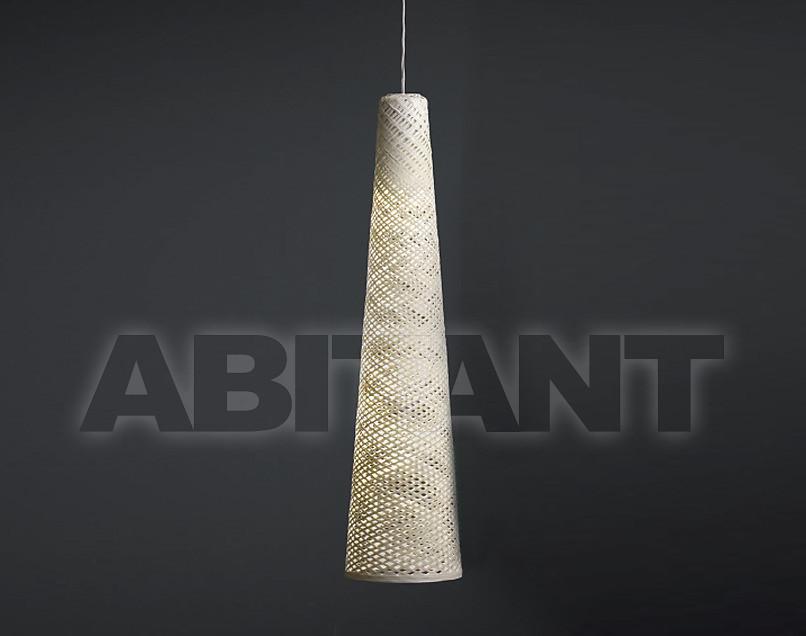 Купить Светильник Vibia Grupo T Diffusion, S.A. Hanging Lamps 4080. 03