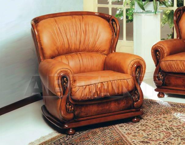 Купить Кресло G&G Italia Skin Touch TITANIC Кресло