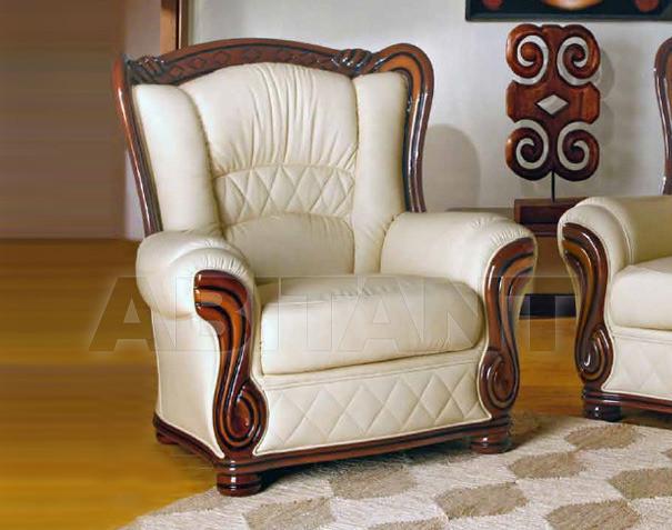 Купить Кресло G&G Italia Skin Touch ZARA